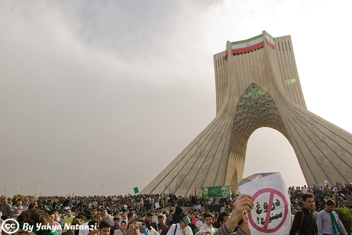 Demonstration of Supporters of Mir Hossein Mousavi for Presidential Election by Yahya Natanzi