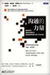 Publications - PC China Cover - 2014 Jun 12