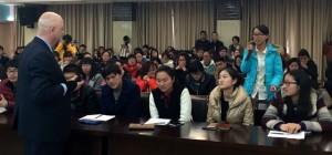 Teaching at Communication University of China Nanjing