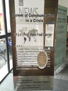 Announcement at Nanjing University