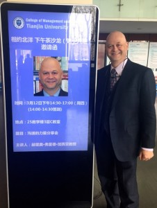 The announcement at Tianjin University College of Management and Economics