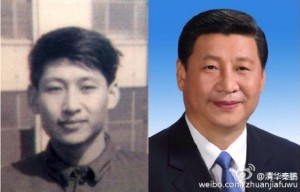 Xi Jinping, as a student at Tsinghua University, and now as President of China