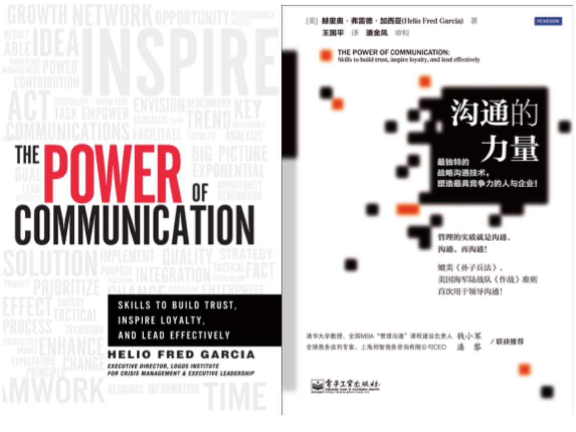 Bridging the sociocultural gap three lessons from the power of poc english chinese biocorpaavc Images